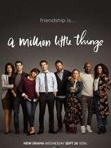 Миллион мелочей / A Million Little Things