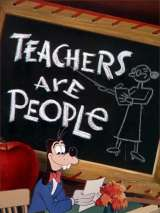Учителя тоже люди / Teachers Are People