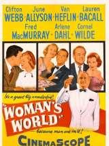 Мир женщины / Woman`s World
