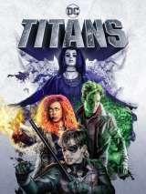 Титаны / Titans
