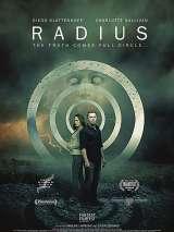 Радиус / Radius