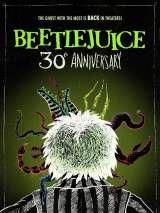 Битлджус / Beetle Juice