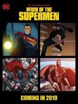 Господство Суперменов / Reign of the Supermen