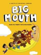 Большой рот / Big Mouth