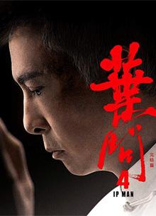 смотреть фильм В Гонконге призвали к бойкоту