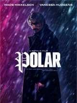 Полярный / Polar