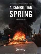 Камбоджийская весна / The Cause of Progress