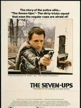 От семи лет и выше / The Seven-Ups