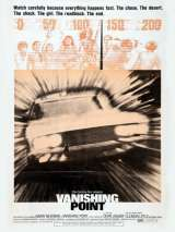 Исчезающая точка / Vanishing Point