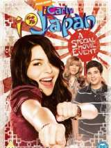 АйКарли едет в Японию / iCarly: iGo to Japan