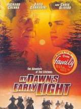 При первых проблесках зари / By Dawn`s Early Light
