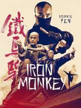 Железная обезьяна / Siu nin Wong Fei Hung ji: Tit Ma Lau