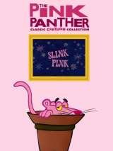 Крадущаяся пантера / Slink Pink