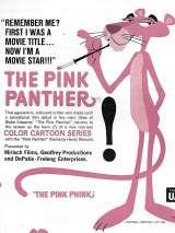 Розовый пройдоха / The Pink Phink