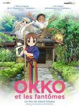Хозяйка гостиницы из младшей школы / Waka okami wa shogakusei!