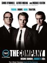 Компания / The Company