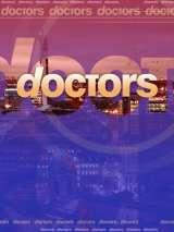 Врачи / Doctors