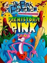 Доисторическая пантера / Prehistoric Pink
