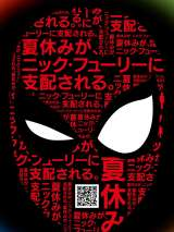 Человек-паук: Вдали от дома / Spider-Man: Far From Home