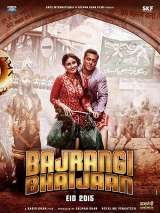 Брат Баджранги / Bajrangi Bhaijaan