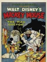 Безумный доктор / The Mad Doctor
