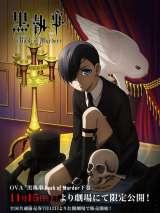 Темный дворецкий: Книга убийств / Black Butler: Book of Murder