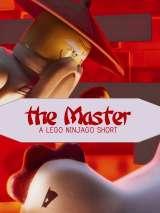 Мастер: Лего Ниндзяго / The Master: A Lego Ninjago Short