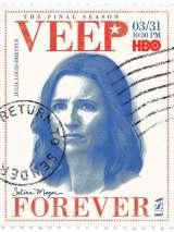 ВИП / Veep