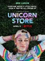Магазин единорогов / Unicorn Store
