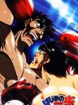Первый шаг: Кимура против Машиба / Hajime no Ippo: Mashiba vs. Kimura