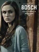 Босх / Bosch