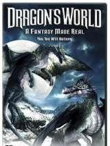 Мир драконов: Ожившая фантазия / The Last Dragon