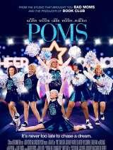 Помпошки / Poms