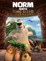 Норм и Несокрушимые: Большое путешествие / Norm of the North: King Sized Adventure