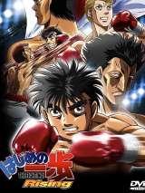 Первый шаг: Возвращение легенды / Hajime no Ippo Rising