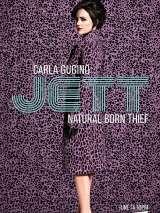 Джетт / Jett