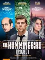 """Операция """"Колибри"""" / The Hummingbird Project"""