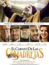 Короли интриги / El Cuento de las Comadrejas