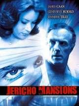 Пансион Джерико / Jericho Mansions