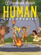 Открытия человечества / Human Discoveries