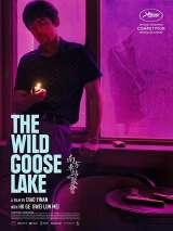 Озеро диких гусей / Nan Fang Che Zhan De Ju Hui