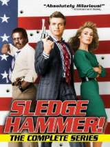 Кувалда / Sledge Hammer!