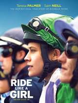 В погоне за ветром / Ride Like a Girl
