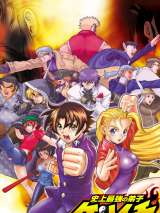 Сильнейший в истории ученик Кеньчи / Shijou Saikyou no Deshi Kenichi