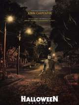 Хэллоуин заканчивается / Halloween Ends