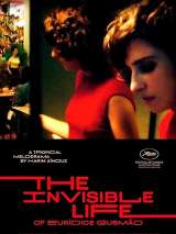 Невидимая жизнь Эвридики / Invisible Life