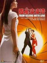 Из Китая с любовью / Gwok chaan Ling Ling Chat