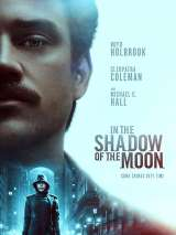 В тени Луны / In the Shadow of the Moon