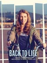 Вернуться к жизни / Back to Life