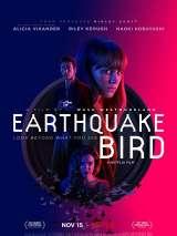 Предвестник землетрясения / Earthquake Bird
